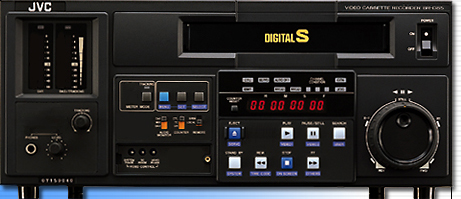 JVC DS64Digital-S Videocassette Tape NEW